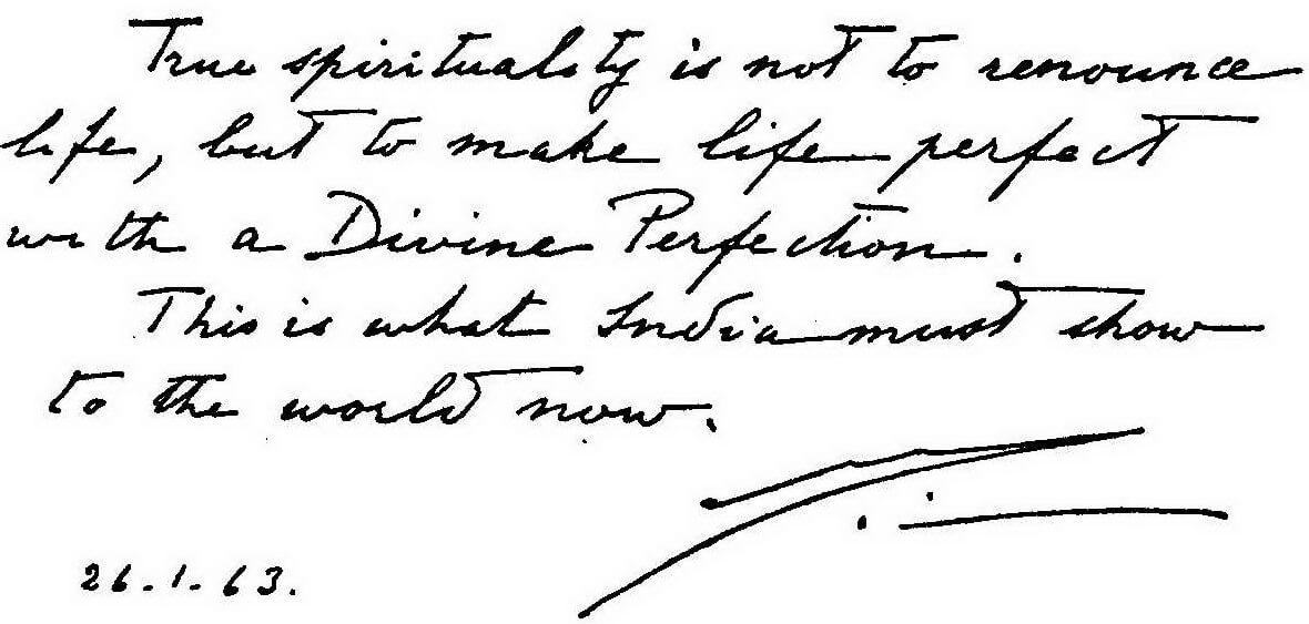 सच्ची अध्यात्मिकता क्या होती है , श्री अरविंद आश्रम की श्री माँ के शब्दों में