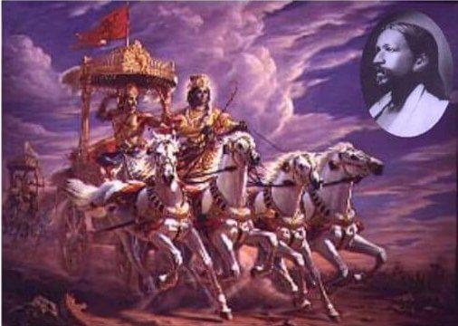 महर्षि श्रीअरविंद का गीता प्रकाश